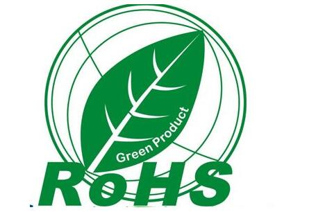 rohs最新标准十项物质何时执行/ROHS十项有什么新